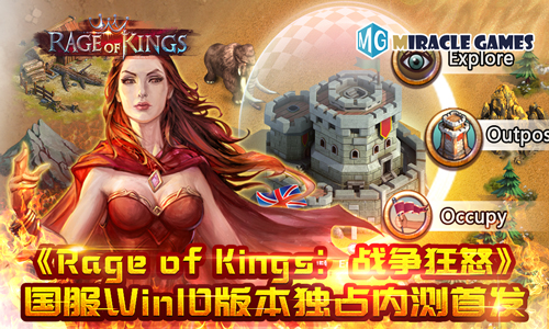Rage of Kings HD