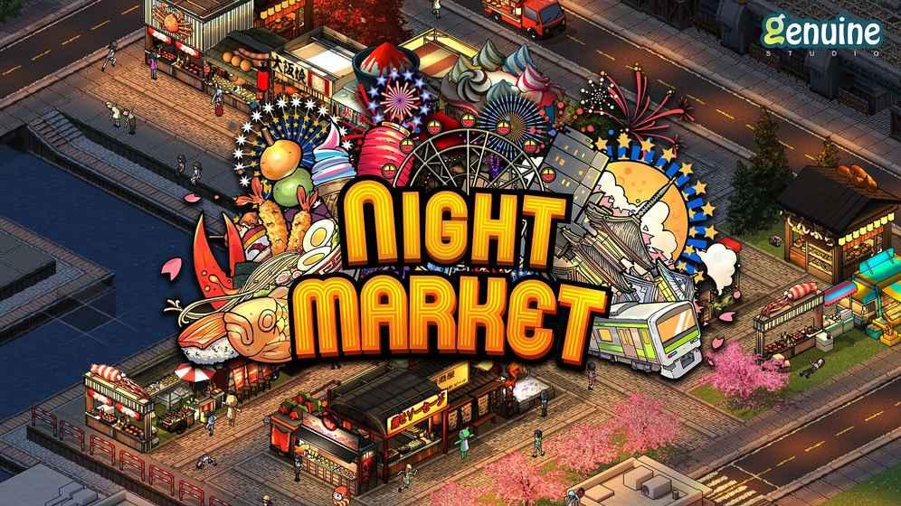 Nightmarket夜市物语
