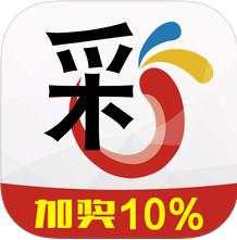 91竞彩之家app最新版