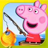 小猪佩奇钓鱼