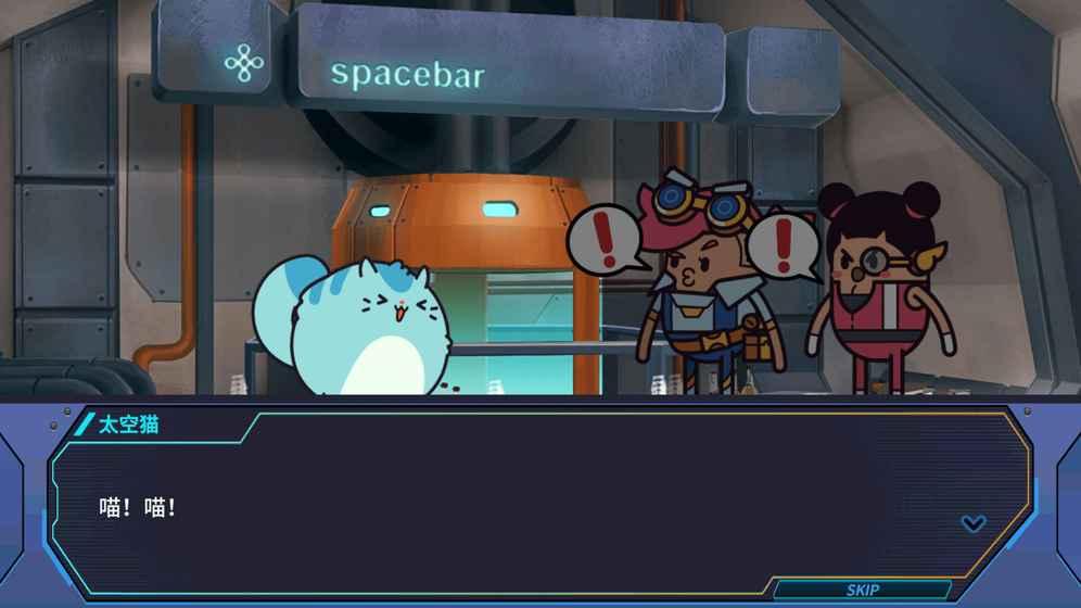 看土豆们的宇宙飞船