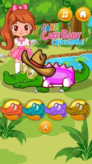珍妮照顾小鳄鱼
