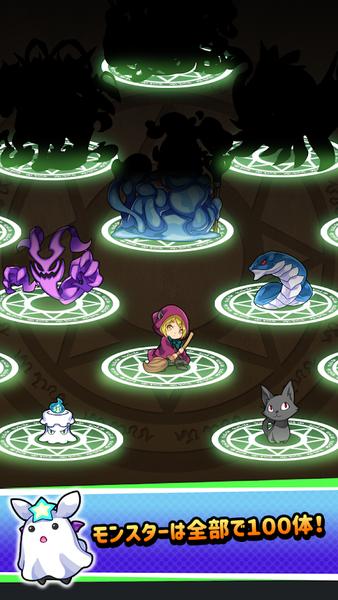 魔物育成游戏 魔女之馆
