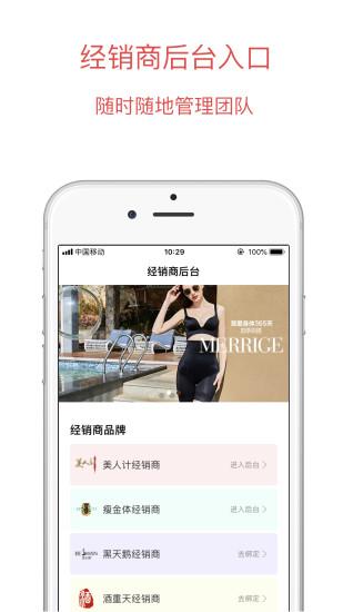 玉美沟通服务平台App