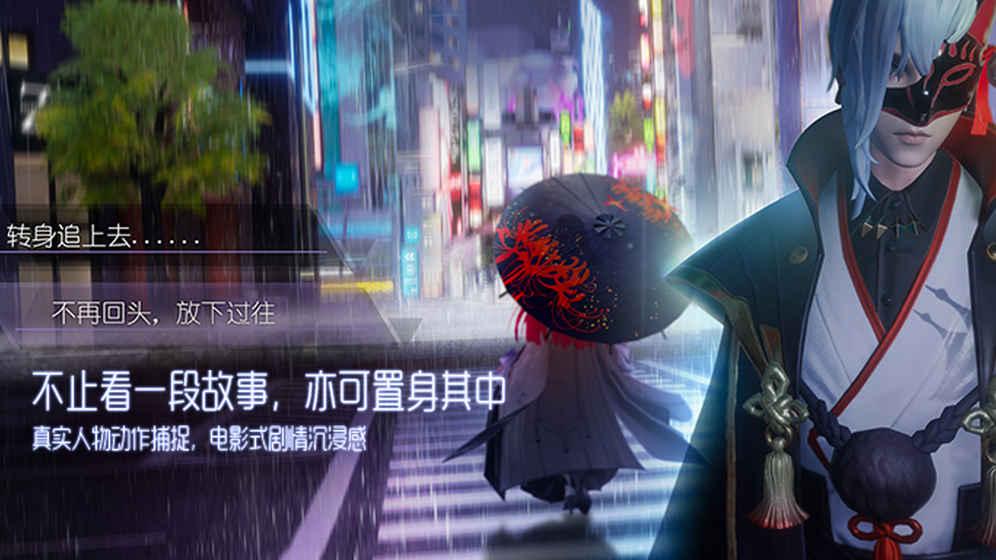 龙族幻想体验服版