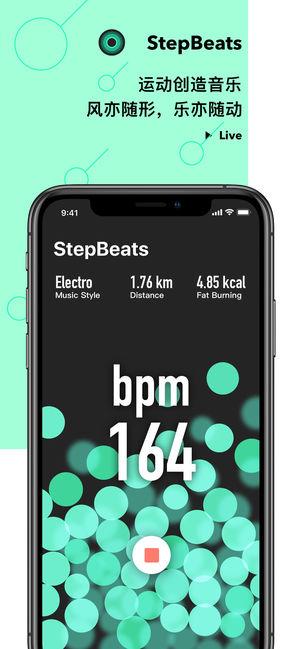 StepBeats