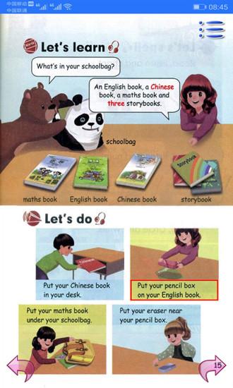 pep小学英语四年级上册