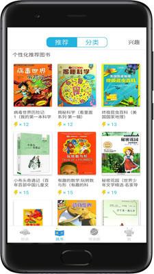 广州智慧阅读