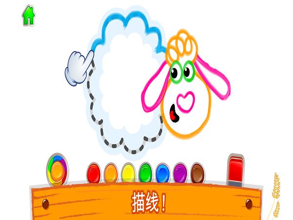 动物游戏画画学习涂色画图软件