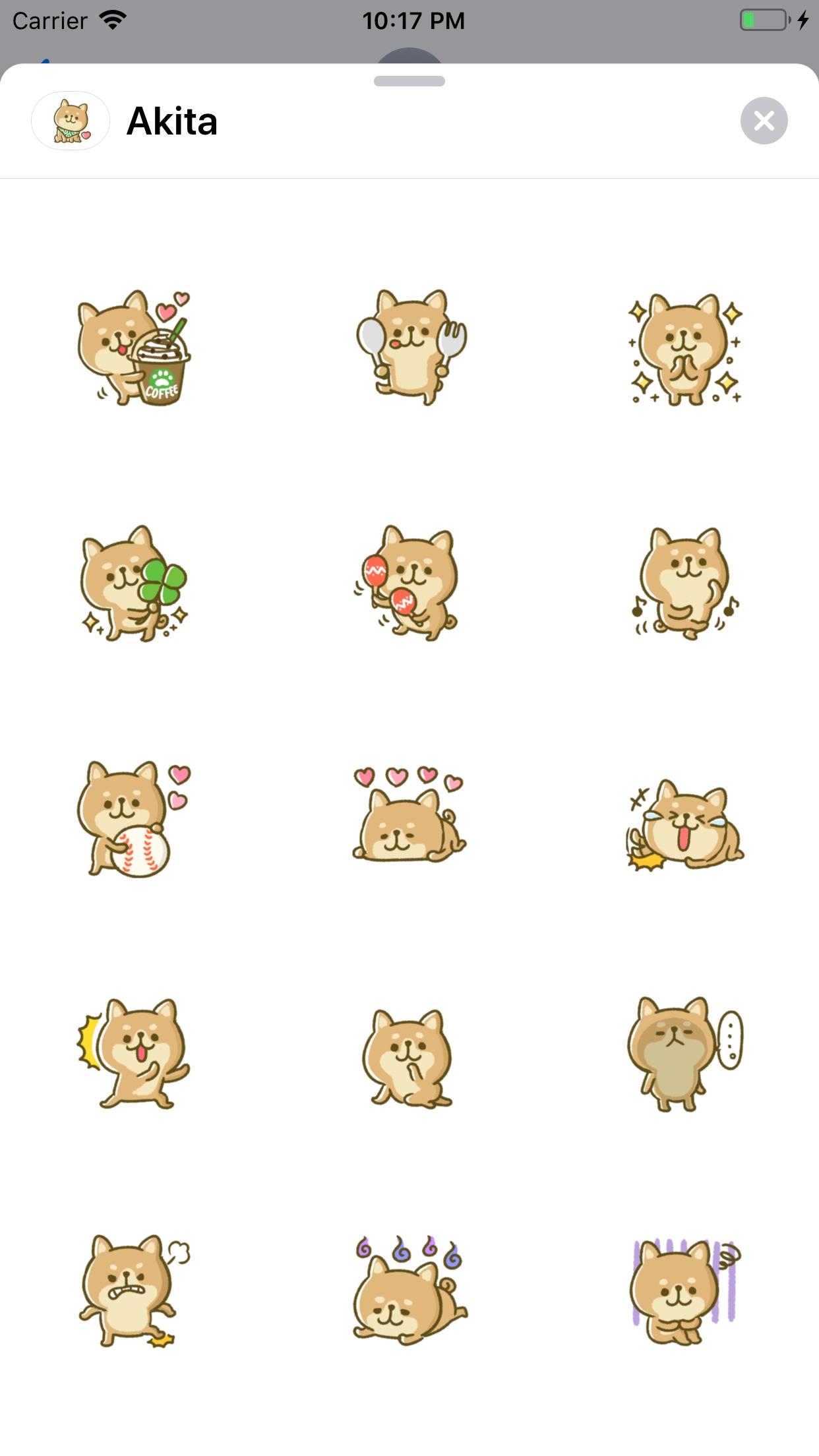 可爱秋田犬小狗表情包