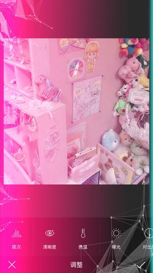 Pink Go
