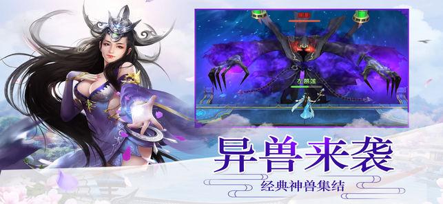 苍穹诀-玄幻小说改编手游
