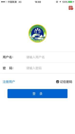 吉林省河湖长制移动工作平台