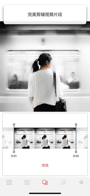 Cinepic: 照片