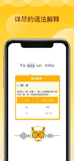 鹿老师说外语