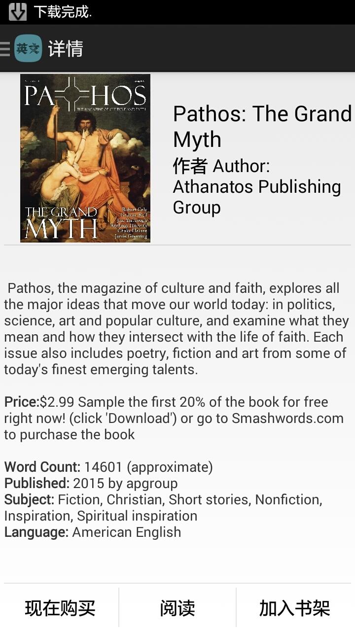 英文小说阅读