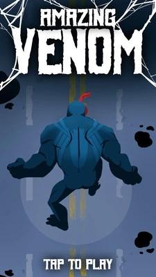 神奇毒液英雄