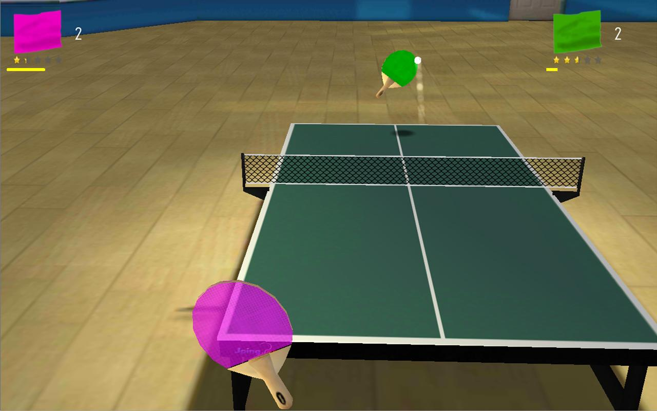 极品乒乓球