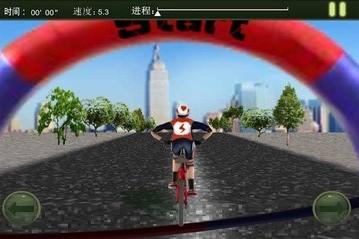 3D越野自行车