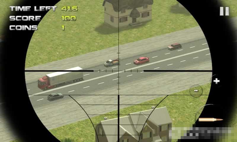 狙击手:交通猎人