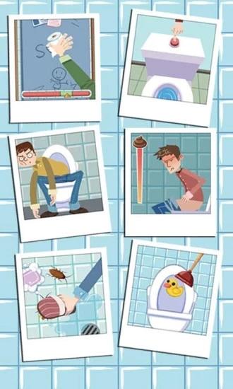 厕所大冒险
