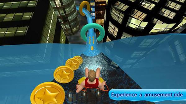 水滑梯探險VR