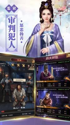 新水滸百度版
