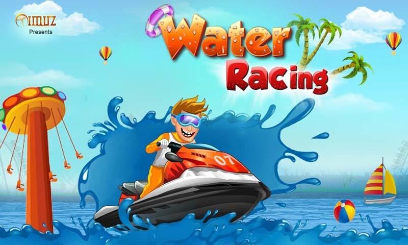 水上摩托竞速赛