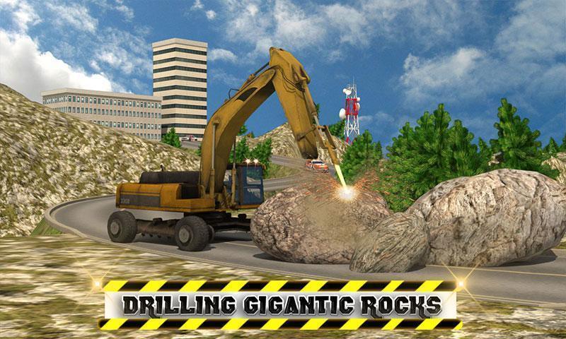 重型挖掘機:寶石切割