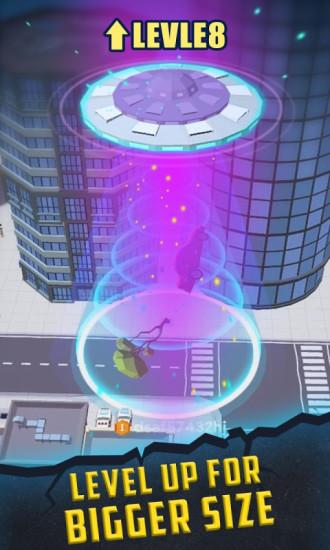 飞碟吞噬城市