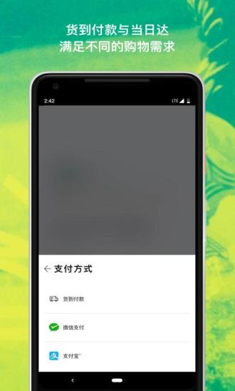 adidas旗舰店