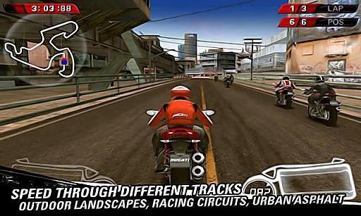 杜卡迪摩托车挑战赛