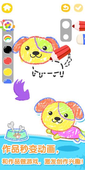 猫小帅画画板