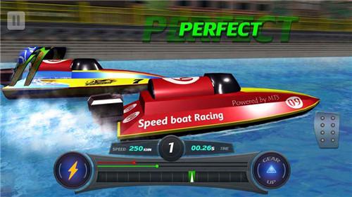 赛艇直线竞速赛