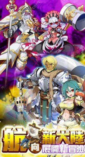 剑与魔法王国