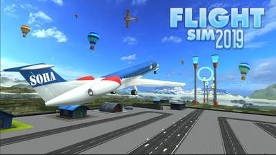 飞行模拟器2019