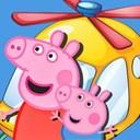 小猪佩奇开飞机
