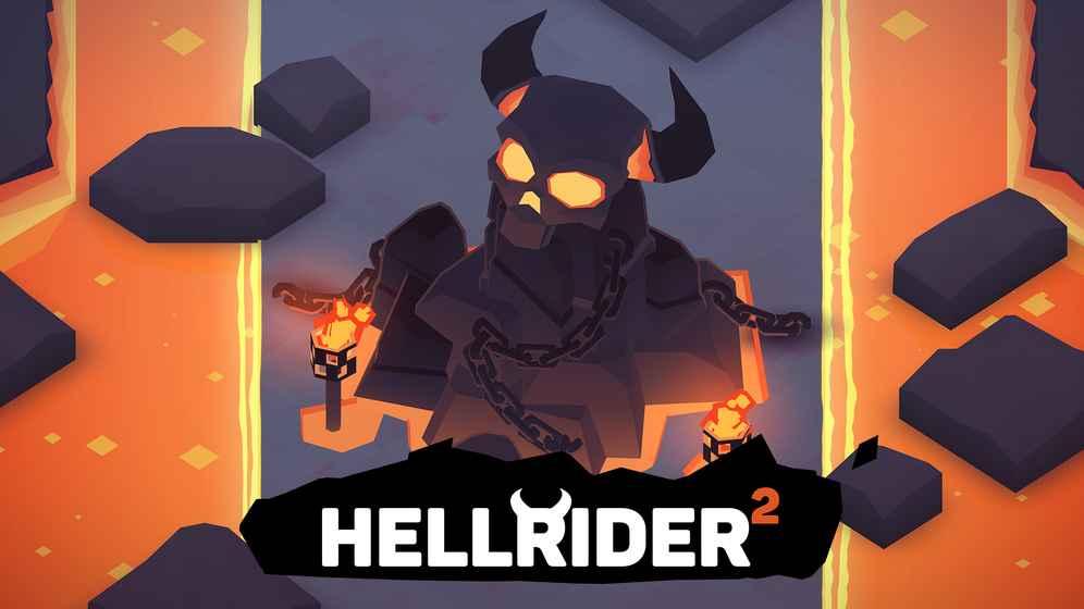 地狱摩托2