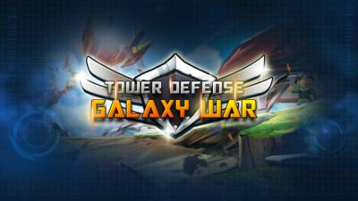 银河战争防御塔