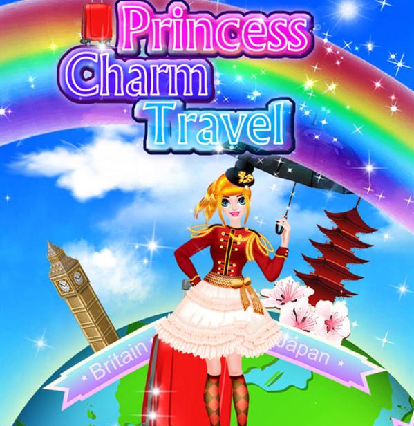 公主環宇世界旅行