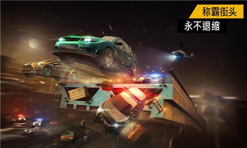 极品飞车:无限狂飙