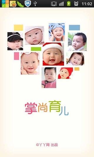 QQ解冻软件
