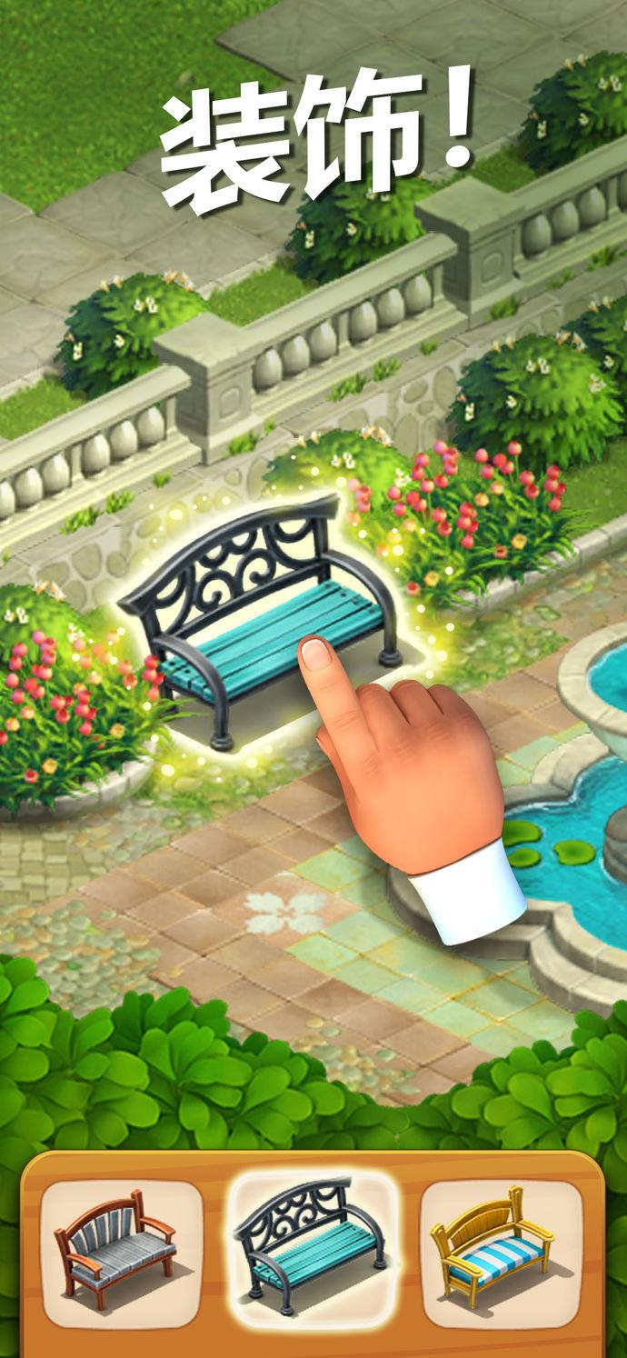 梦幻花园Gardenscapes