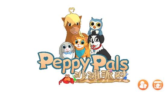 Peppy pals沙滩派对
