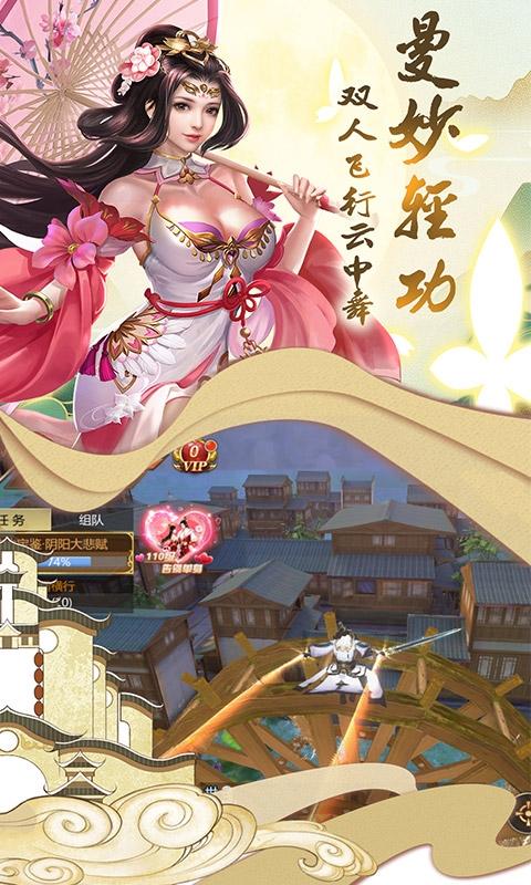 剑仙轩辕志变态版