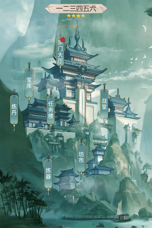 笑傲仙侠九游版