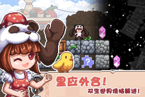 幻境双生九游版