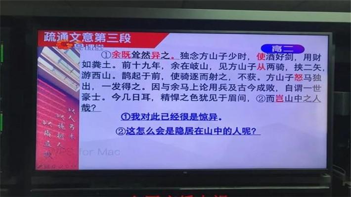 粤课堂线上教育平台
