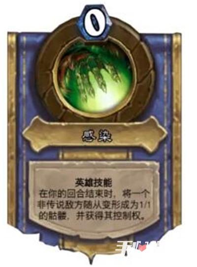 《炉石传说》英雄之书乌瑟尔篇通关攻略