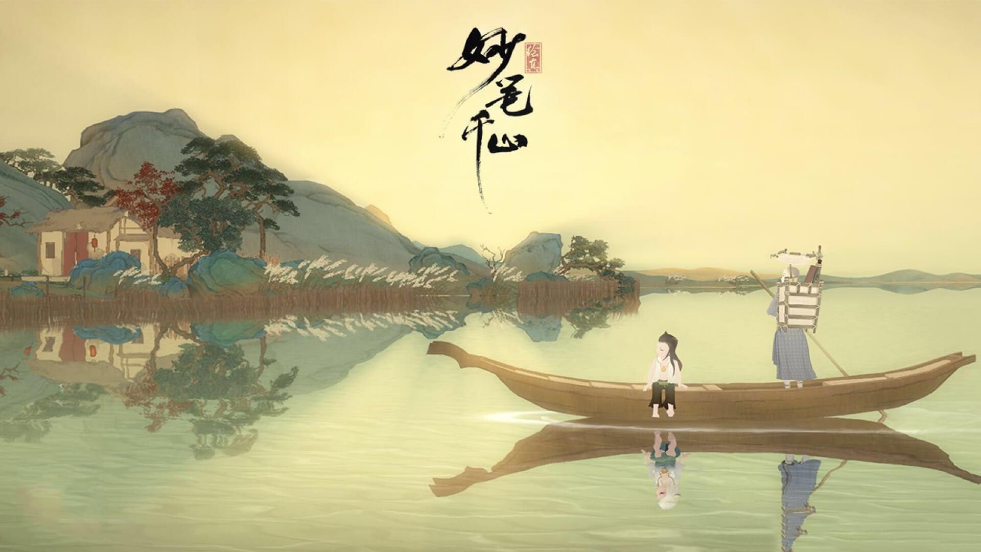 中传互动CEO谭谦:优秀的文化内容造就精品游戏3